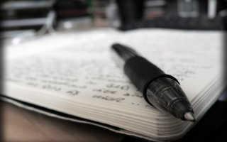Как правильно написать и оформить доклад
