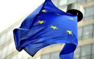 Какие страны участники ЕС
