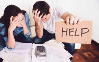 Как правильно тратить деньги и планировать
