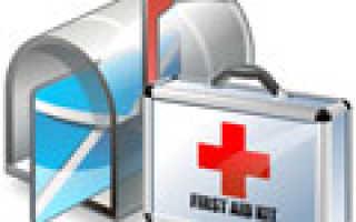 Как узнать параметры почтового сервера