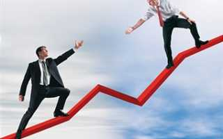 Что такое управление рисками