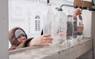 Можно ли святой водой поливать комнатные растения