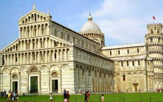 В чем особенности романского стиля архитектуры