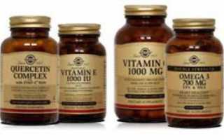 Чем хороши витамины солгар