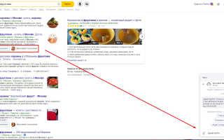 Как сделать чат на Яндекс Директ