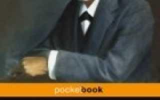 Какие книги написал Фрейд