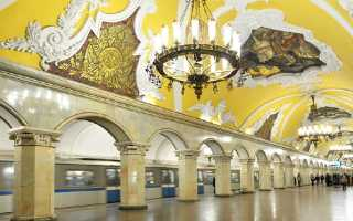 Какие станции метро Москвы самые красивые