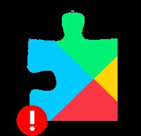 Как исправить ошибку сервисов Google Play