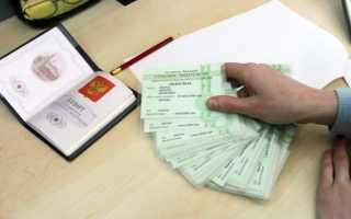 Как узнать номер своего снилса по паспорту