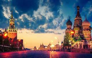 Какие главные достопримечательности Москвы
