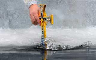 Когда освящают воду на крещение в церкви