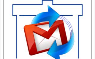Как восстановить давно удаленную почту gmail com