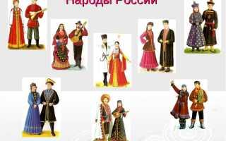 Интересные факты о языках народов России