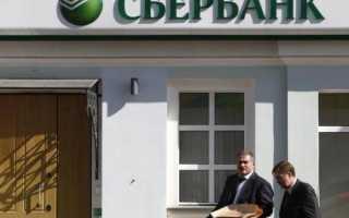 Какая доходность облигаций Сбербанка