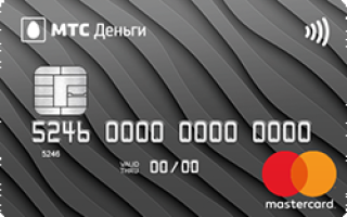 Где взять кредитную карту если все отказывают