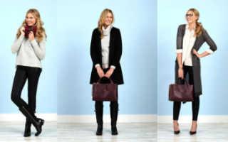 Как научиться стильно одеваться женщине