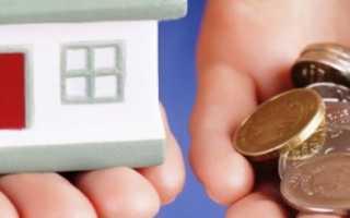 Кто оплачивает оценку квартиры при ипотеке