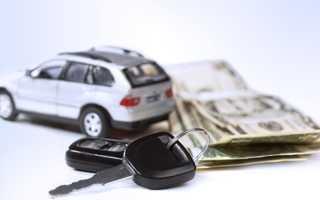 Как действовать при продаже автомобиля