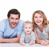 Что значит внебрачные дети