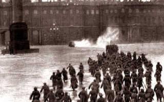 Почему случилась Октябрьская революция