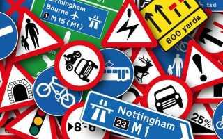 Какие бывают знаки автомобилей