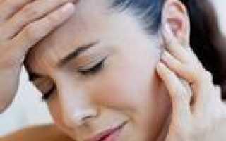 Как снять отек в ухе