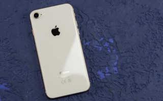 Почему нет Айфона 9