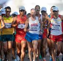 Что такое лёгкая атлетика