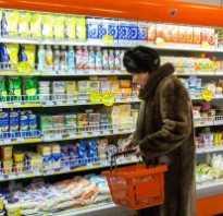 Как получить пенсионеру 2000 рублей на продукты