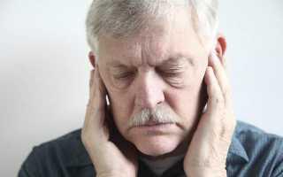 Как быстро избавиться от звона в ушах