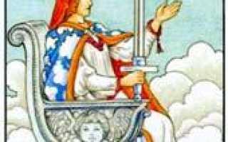 Что означает карта таро королева мечей