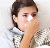 Сколько дней заразен грипп