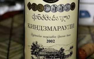 Какое вино вкуснее киндзмараули или хванчкара