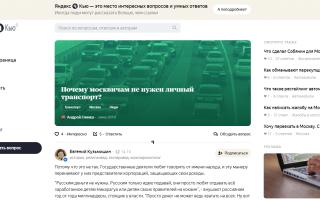 Организации на Яндекс Кью