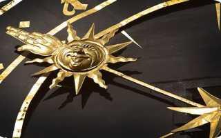 Как определить знак зодиака по дате рождения