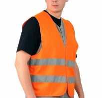 Как определить класс защиты сигнальной одежды