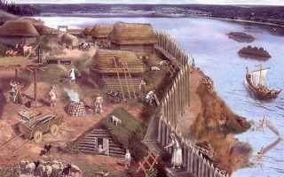 Как была организована жизнь в славянском племени