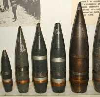Чем бронебойный снаряд отличается от фугасного