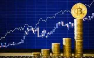 Как играть на бирже криптовалют новичку