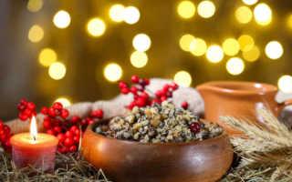 Сколько длится служба в рождественский сочельник