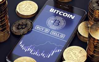 Можно ли майнить криптовалюту на смартфоне