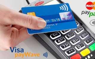 Что такое карта с PayPass