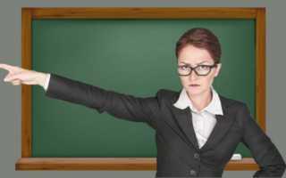 Может ли учитель выгнать ученика из класса