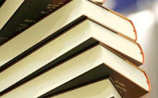 Чем опасны старые книги