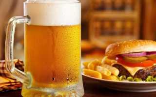 Что едят с пивом