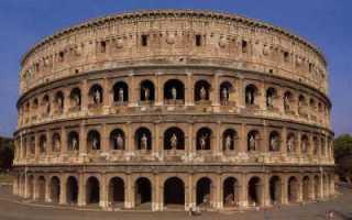 Какая система летоисчисления была в Древнем Риме