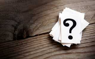 Какие интересные вопросы можно задать подруге