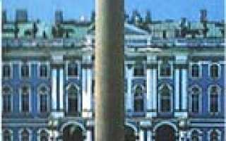 Какие военные училища есть в Санкт Петербурге
