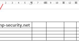 Как добавить текст перед таблицей в word