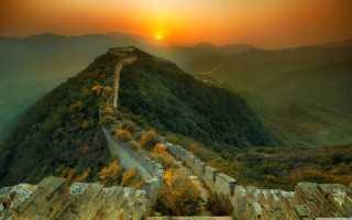 Какие достопримечательности есть в Китае